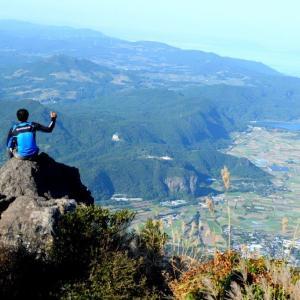 【旅209日目】独特な登山道、快晴の開聞岳(薩摩富士)登山