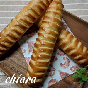 飾りクープが特徴のパン・ヴィエノワ