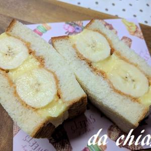 生食パンの定義と生食パンの食べ方