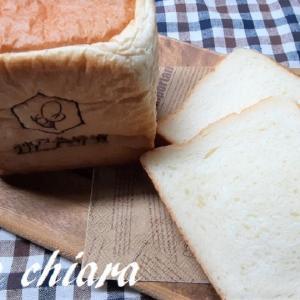 蜂蜜専門店【神戸養蜂場】でランチとみつばち食パン
