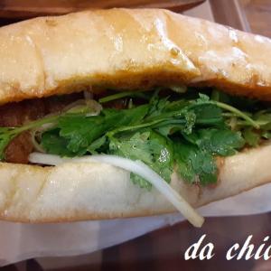 ベトナムのバインミーサンドイッチ、1番人気の焼き豚肉バインミー