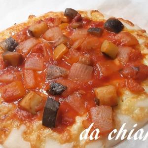 見た目はピザなのに、ピザじゃない?ふんわり軽い食感【ピンサ】の作り方