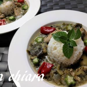 タイの心地良い香りのグリーンカレー