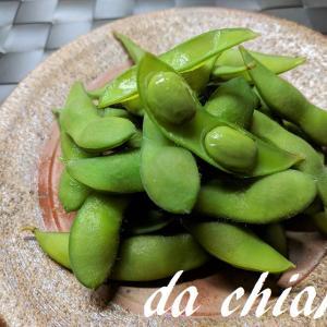 旨味と甘味と香り、どれも最高【新潟・黒埼茶豆】