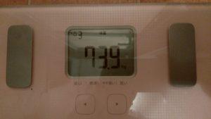 29歳内勤男が挑む!4週間で3kgの低糖質ダイエット~9日目(第1クール9日目)~
