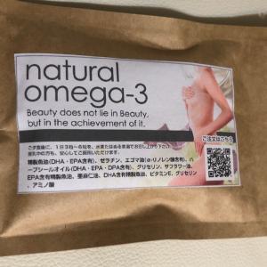 オメガ3で健康を貯める