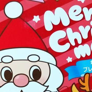 今年もサンタクロースがやって来た!名糖産業の株主優待を紹介!