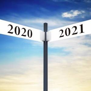 2020年優待取得振り返り!2021年はより厳しい争奪戦が予想されますね
