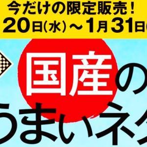 かっぱ寿司で「国産のうまいネタ」~生産者をつなぐ国産魚のリレー販売