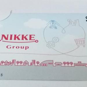 日本毛織/ニッケ(3201)の株主優待が届きました