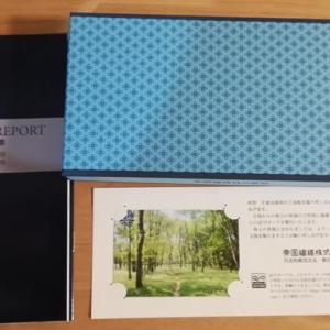 帝国繊維(3302)の株主優待を紹介!便利なクオカードと女性も嬉しいリネン製品