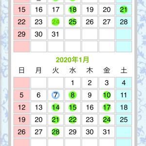 12月、1月レッスンスケジュールとSnow Crystal antique ver.