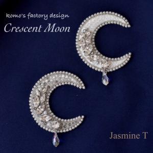 Komo's factory 新作「Crescent Moon」