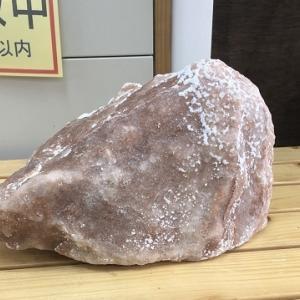 岩塩の塊!?