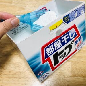 トップニュース!!