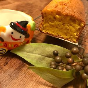 カボチャのパウンドケーキ*