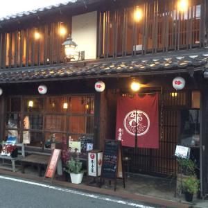 竹田城跡観光におすすめの宿泊ホテル!はな亭やENをじゃらん楽天で予約