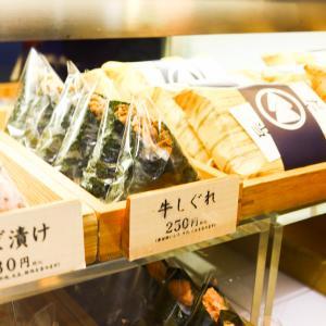 新大阪駅にある、美味しいおにぎり屋さんがすごい!