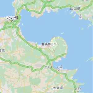 『豊後高田市』九州最古の木造建築と言えば?