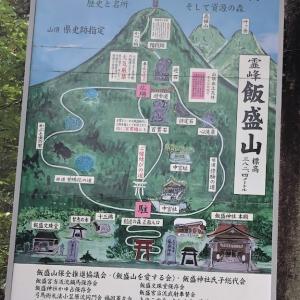 『福岡市西区』流鏑馬とか紅白の鳥居とか見所の多い飯盛神社に行って来た。