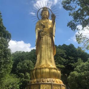 【津市】インパクトだらけの大観音寺に行ってきた。