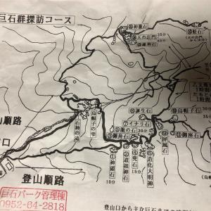 【佐賀】大和町にある巨石パーク‼︎
