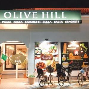 「オリーブの丘」が川崎中原にオープン!コスパ抜群のイタリアンレストランをレポ!