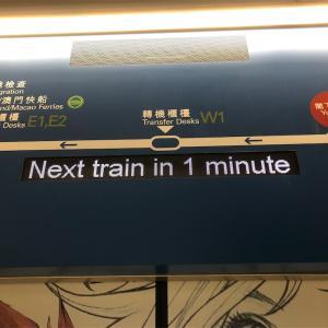 旅行前日にチケットを取ってお一人様香港行って来ました!到着編