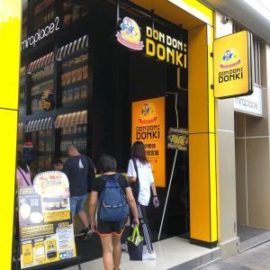 旅行前日にチケットを取ってお一人様香港行って来ました!最終日編