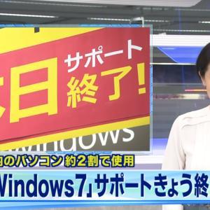 Windows10、無償アップグレードのすゝめ。
