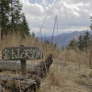 奈良倉山 2020/04/24 第4話