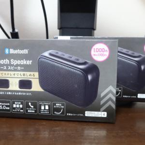 ダイソーで話題の1000円Bluetoothスピーカーを買ってみた!の巻き