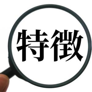 中学受験を控える保護者必見!四谷大塚の特徴と活用方法!