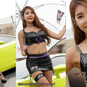 SUPER RACE 2016 スーパーレースレースクイーン 레이싱모델 김지나