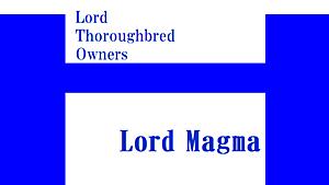 ロードマグマ (Lord)