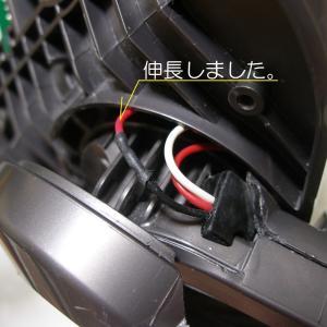 dyson DC48 再発した手元スイッチの故障を修理する
