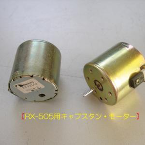 Nakamichi 680ZX 在庫確認の結果報告について