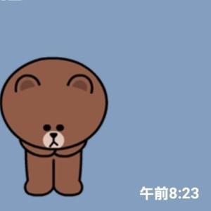 【日韓カップルブログ】ツンデレ年上韓国人彼氏との日常②