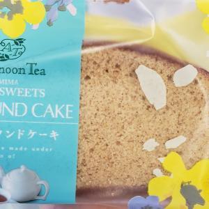 【食レポ】Afternoon Tea監修:数量限定 紅茶のパウンドケーキが美味しすぎた♡