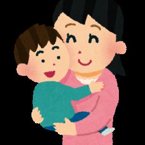 子どもをいっぱい抱きしめよう