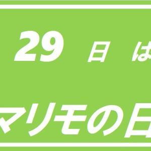 3/29【緊急】助けて下さい!!