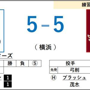 6/2【練習試合】vs DeNA