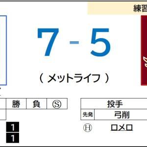 6/9【練習試合】vs 西武