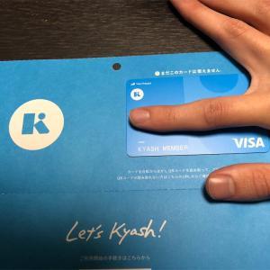 Kyashのリアルカードが届いた話