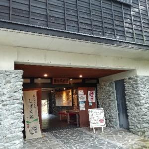 福岡県八女市にある星野村にお出掛けしてきたよ。