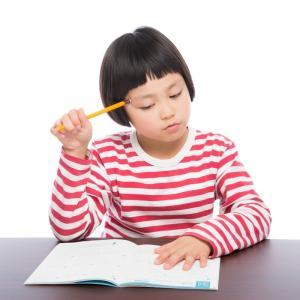 小学校高学年。中学に向けて学力を伸ばしたい。我が家の「家庭内勉強法」。