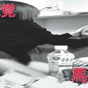 那須川天心 Gカップグラドルと二股!馬乗りになっている写真まで流出www
