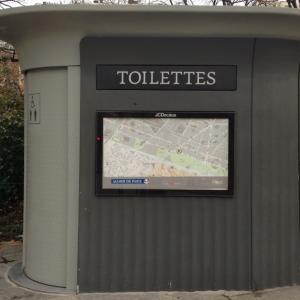 イギリスの公衆トイレで、性行為防止の仕掛けが導入される→衝撃の仕掛けがこちらwww