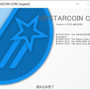 仮想通貨VIPSTARCOINをテストモード(regtest)で動かしてみた