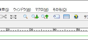 秀丸エディタのツールバーにマクロ実行ボタンを設定する方法